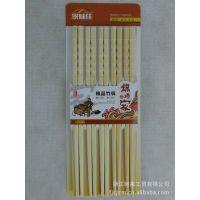 家味佳天然楠竹花瓶筷10双吸塑本色 厨房用具 JWJ1608