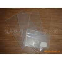 供应全新料挤出板 PVC透明板