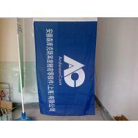 供应旗帜定做 各种彩旗 刀旗 水印旗帜 西安策腾旗帜厂