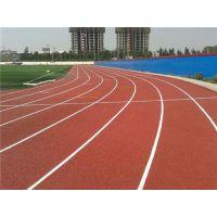供应广州学校塑胶跑道材料_广州学校塑胶跑道工程_广州帝森塑胶跑道