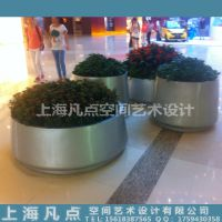 上海凡点空间艺术设计有限公司
