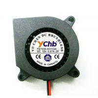 供应禹臣慧博12V/5V4020移动硬盘散热风扇