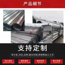 304不锈钢管DN400国标厚度是多少