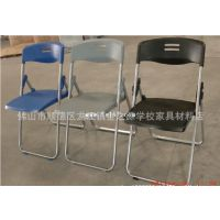佛山塑料折叠椅厂家直销折叠椅 会议椅 培训椅 欢迎新老客户前来指导