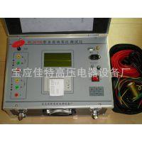 变压器检测仪、变压器检测设备、变压器试验设备、变压器试验仪器