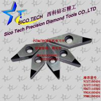菱形35°PCD内孔车刀片 钻石刀粒 金刚石刀片 VCGT110302