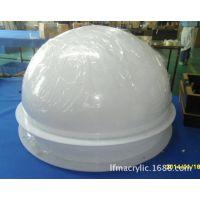 深圳亚克力厂家直销亚克力大直径半球 有机玻璃空心吹塑球