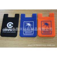 外贸热销  手机卡袋/卡贴   正品3M硅胶卡套   5套模具现货直批