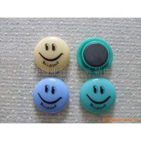 供应笑脸磁扣 橡胶磁 软磁材料 强力磁棒(图)