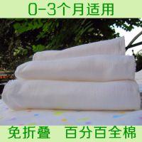 西松屋 六层免折叠尿布 婴儿纱布尿布 尿布纱布 全棉 尿片2条装