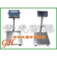 供应500公斤电子磅秤,600kg落地磅秤台面尺寸
