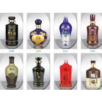 【盖州玻璃瓶】|手工玻璃瓶|彩玻璃瓶厂家|郓城县金鹏包装有限公司