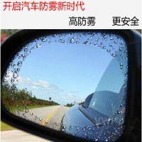 龙帝 汽车贴膜 隔热膜防爆膜 防晒全车膜 太阳膜 玻璃贴膜防雾膜