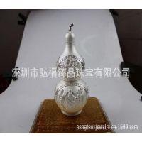 纯银定制加工新款福禄寿葫芦 999千足银葫芦纯银工艺品金银器