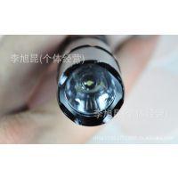 一节五号电池手电筒LED灯小手电筒 迷你户外小手电 两节套铝合金