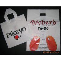 供应各类优质包装袋自封袋塑料袋购物袋编织袋