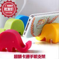 创意小象手机支架 可爱小清新大象手机座 iphone5手机架 支撑架子