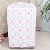 居家必备碎花防水洗衣机套洗衣机罩洗衣机防尘罩全自动滚筒加厚型