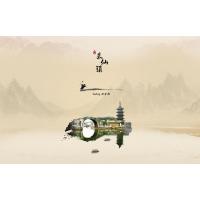 供应郑州专业定制型网站建设