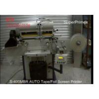 供应恒晖牌卷带丝印机S-400MBR,卷对卷印刷机,布料印刷机,卷带印刷机,布带印刷机,印刷机生产厂