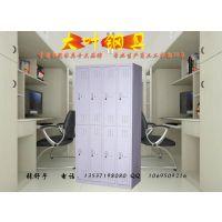 东莞市大叶钢制家具有限公司