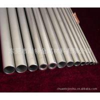 不锈钢管材00Cr17Ni13Mo2N圆管 方管S31653不锈钢圆钢