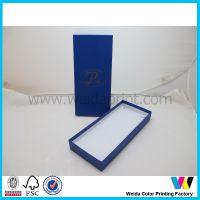 纸盒厂 专业24年定做高档包装盒  深蓝色纸盒