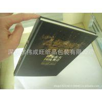 深圳公司制作 活页画册 宣传彩页 画册海报印刷 精装画册