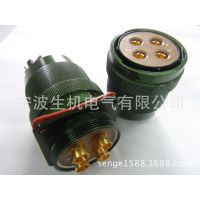 航空插头 圆形连接器 150A大电流