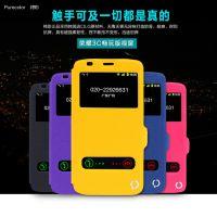 华为荣耀畅玩4手机保护套 C8817D手机壳 个性彩绘壳 厂家批发