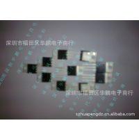 热卖 FQPF8N60C 封装 TO220  8N60 场效应管 稳压管 专卖