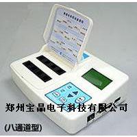 供应郑州宝晶CL-BIII农药残留检测仪|农药残速测仪|农残速测仪价格