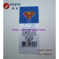 供应棉带丝网印 杭州商标厂家直销
