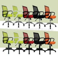 供应明志达厂家专业生产销售新款职员网布办公椅 电脑办公转椅
