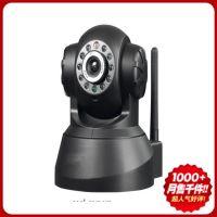 供应包邮  无线监控云台 p2p网络摄像机 p2p无线网络 ip网络摄像机