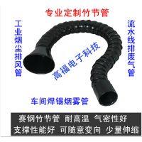 湖南厂家-焊锡万向定位吸烟管-耐高温免支撑吸烟排尘管-报价