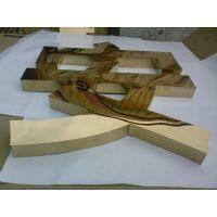 厂家制作质优价廉精品不锈钢钛金字