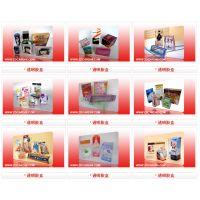 正东【厂家】供应PET胶盒PET环保包装盒塑胶包装盒PET彩盒