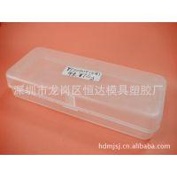 厂家定制环保塑料盒子 PP塑料储物盒 工具盒 注塑盒 可定制