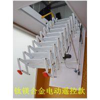 绍兴市消防梯诸暨市电动遥控楼梯手动伸缩楼梯家用楼梯厂家直销