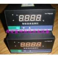 温度控制仪、轴瓦数字温控仪WP-C803-02-09-HH
