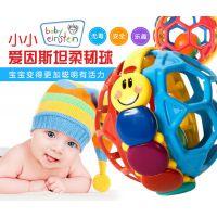 美国Baby Einstein爱因斯坦球宝宝幼儿柔韧摇铃手抓球益智玩具