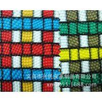 现货 厂家直销 PVC印珍珠纹印过度编织 转印革 皮革面料 箱包材料
