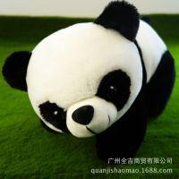 可爱趴姿国宝熊猫公仔 熊毛绒玩具 送儿童女生生日礼物布娃娃