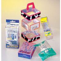 厂家供应PVC盒子 PP盒子 PET折盒 PVC胶盒 PET透明塑料包装盒