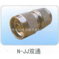 供应N-JJ产品,双螺套