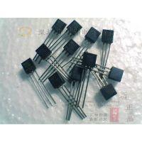 【优势三极管】C3198 2SC3198 晶体管 TO-92直插 每包1000个