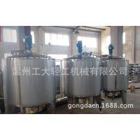 发酵罐 生物提取设备