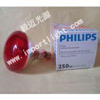 供应飞利浦BR125 IR 250W 230-250V红外线干燥灯泡
