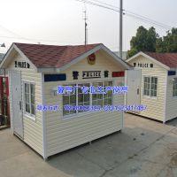 供应挂板岗亭_PVC挂板岗亭_PVC挂板岗亭价格_PVC挂板岗亭生产厂